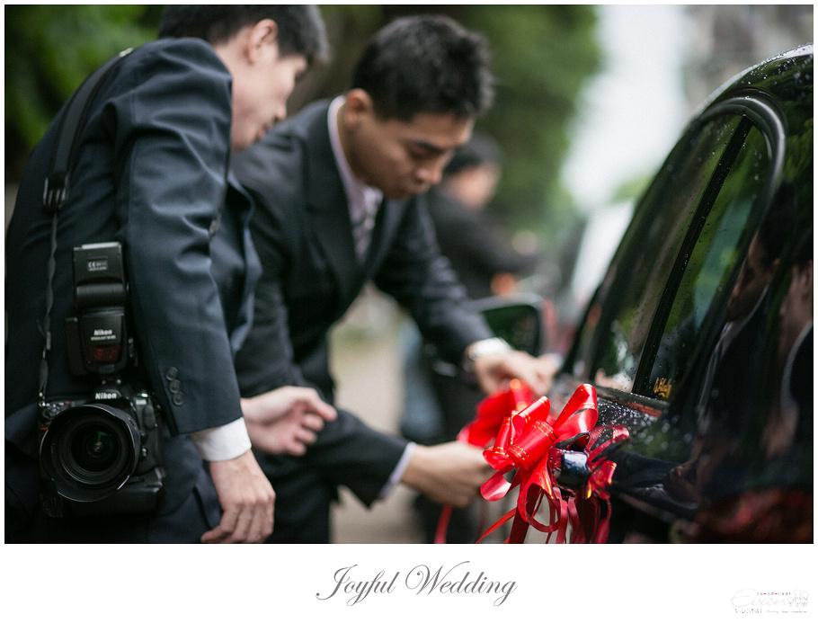 Angus & Dora  婚禮紀錄_00005