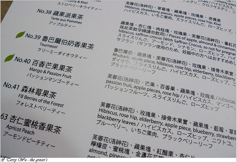 2012-10-31 Smith & Hsu 鬼扯會-2