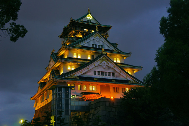 Osaka Castle Japan by CC user suzumenonamida on Flickr