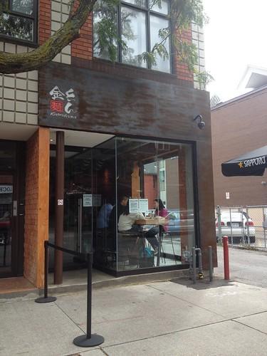 Kinton Ramen Toronto