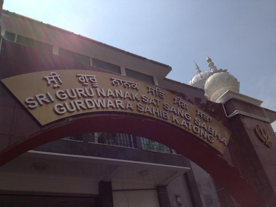 Happy Birthday Guru Nanak Dev JI…..