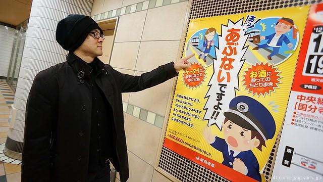 Tokyo Walking Tour