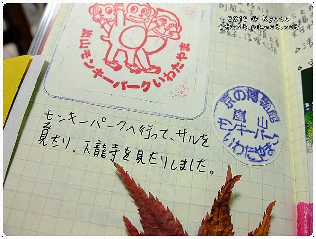 11月手帳 (13).jpg
