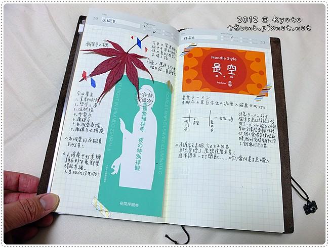 11月手帳 (9).jpg