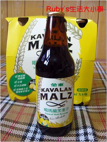 金車噶瑪蘭黑麥汁(檸檬新口味) (6)
