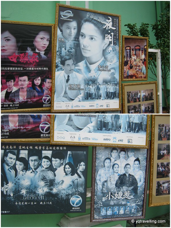 Peranakan-related movies