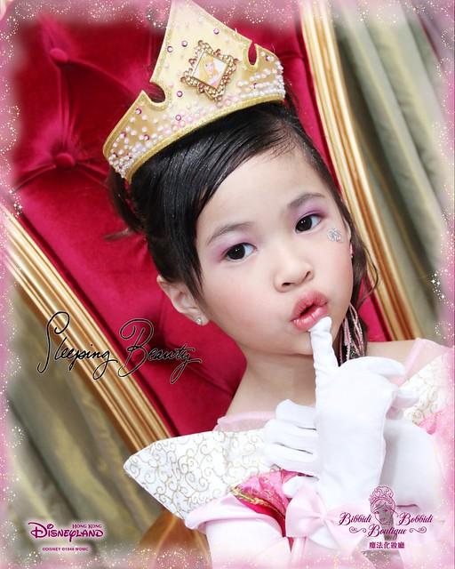 HKDL,63746,12-12-2012