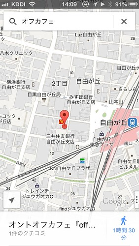 StaccalからGoogle Maps
