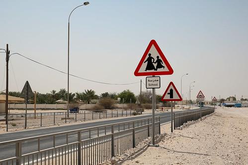 qatar doha pedestrian sign road canoneos5dmarkiii canonef1635mmf4lisusm school