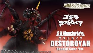 世紀末毀滅者再臨! S.H.MonsterArts  戴斯特洛伊亞(完全體) デストロイア Special Color Ver.