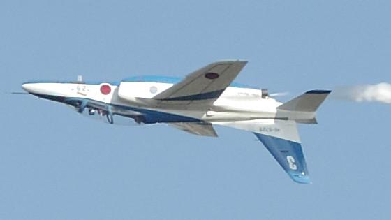 T-4 Blue Impulse 等倍切り出し