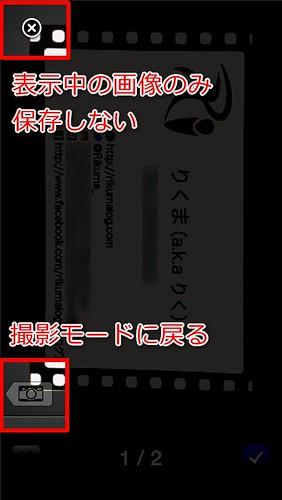 20121110_evernote09
