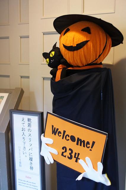 Yamate-Halloween-Walk2012-26-R0022513
