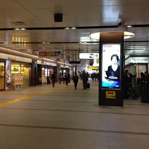 浜松町駅に到着 by haruhiko_iyota