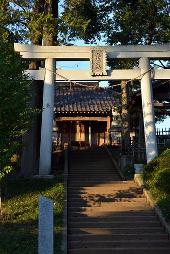 Chiba Kanegasaku Yasaka-Jinjya