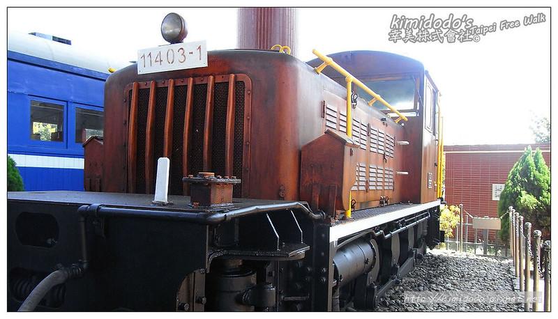 火車博物館 (21)