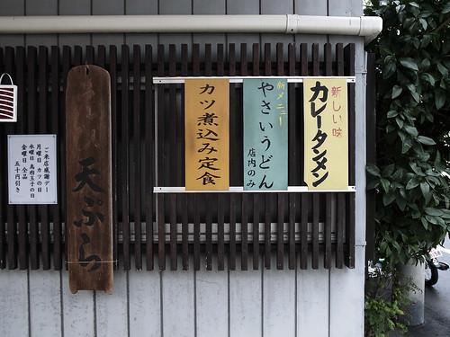 2012.11.24(R0010601