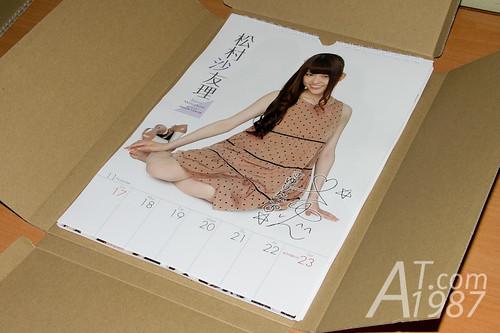 Nogizaka46 WEEKLY CALENDAR 2013