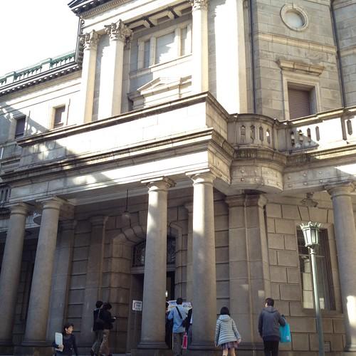 日本銀行中庭 by haruhiko_iyota