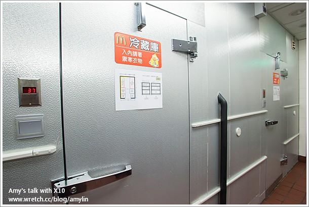 恆溫設定冷藏區4℃以下冷凍區-18℃ (3)