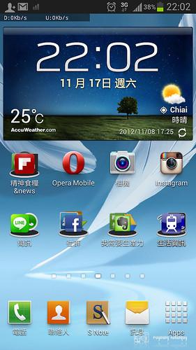 Samsung_Galaxy_NOTE2_06