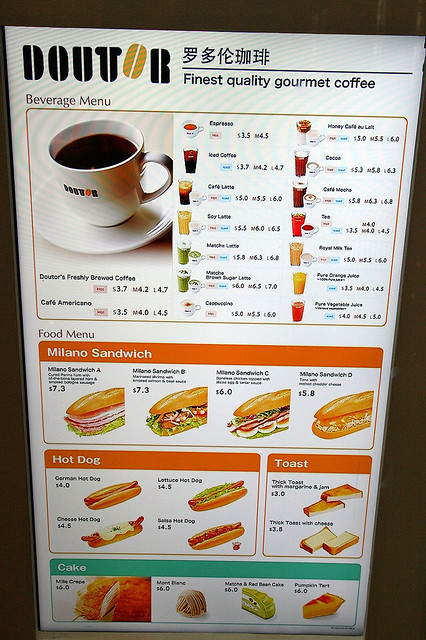 Simple menu at Doutor Singapore