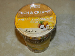 Dunnes Stores pineapple & coconut yogurt