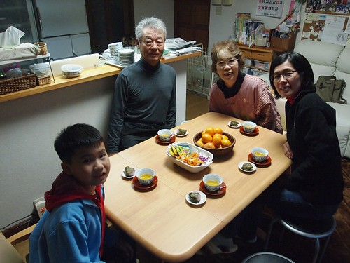 Kameoka Home Stay with Namikawa Family