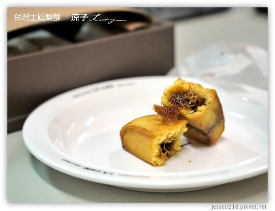 台灣土鳳梨酥 7