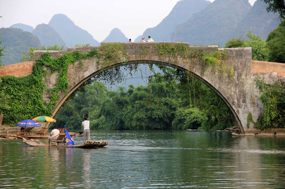8260603410 b28767f0f1 b PHOTO: Dragon Bridge in Yangshuo