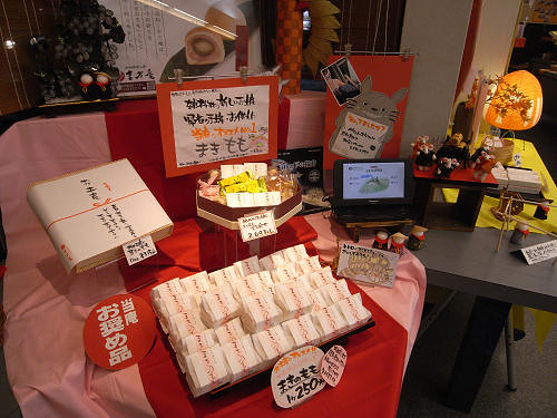 三輪福来(吉方庵本店)@桜井市-10