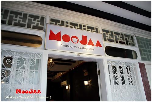 moo - 2A