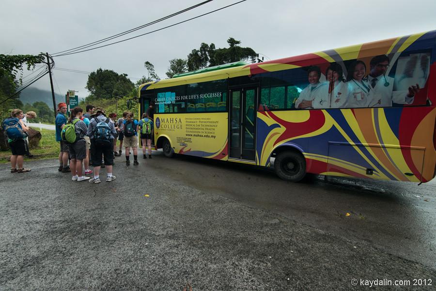 автобус из кучинг в куба парк