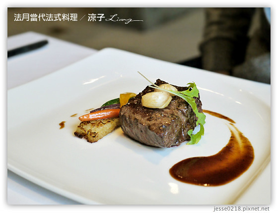 法月當代法式料理 23