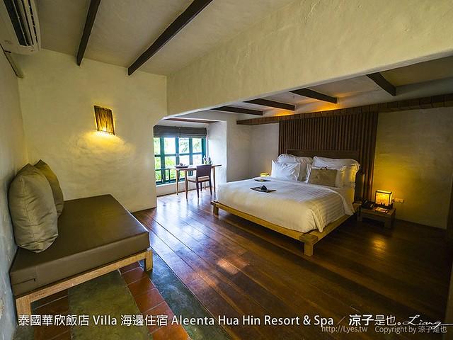 泰國華欣飯店 Villa 海邊住宿 Aleenta Hua Hin Resort & Spa 5