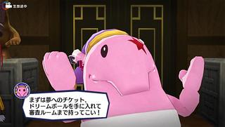アイドルデスゲームTV (9)