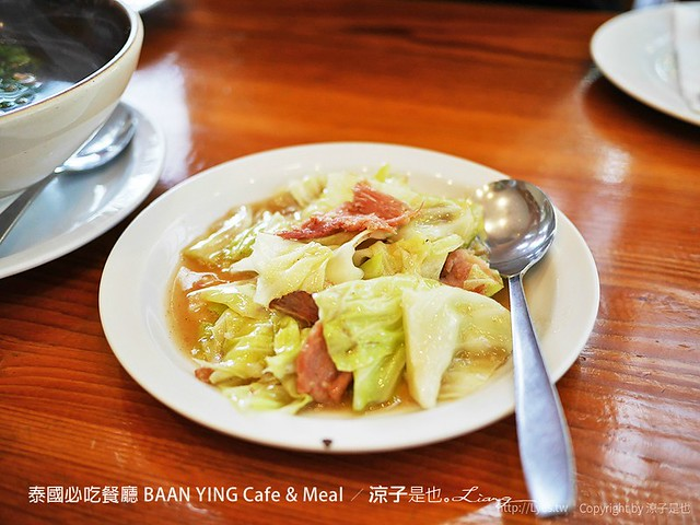 泰國必吃餐廳 BAAN YING Cafe & Meal 3
