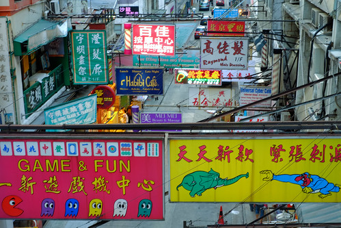 Hong Kong weekend (November 2012)