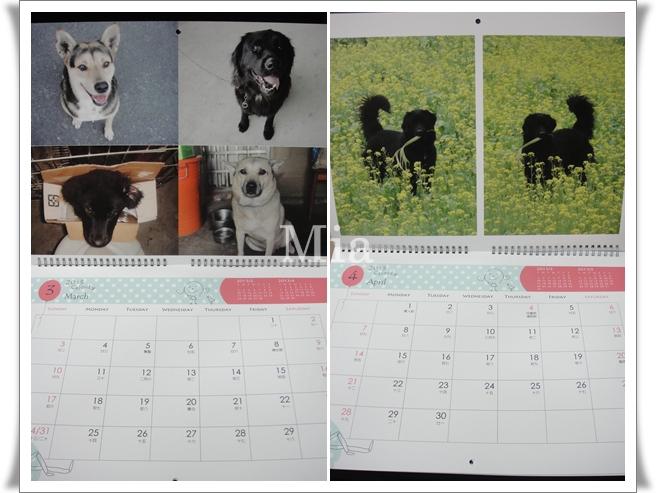 2013年掛曆-08