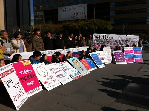 201211114_반값등록금 1인 시위 400일