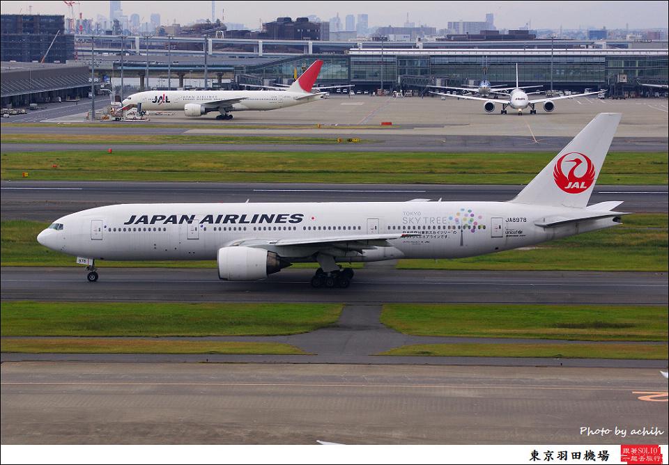 Japan Airlines - JAL / JA8978 / Tokyo - Haneda International