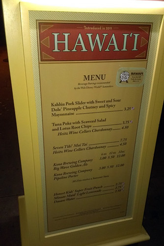 Brian_Hawaii-Menu