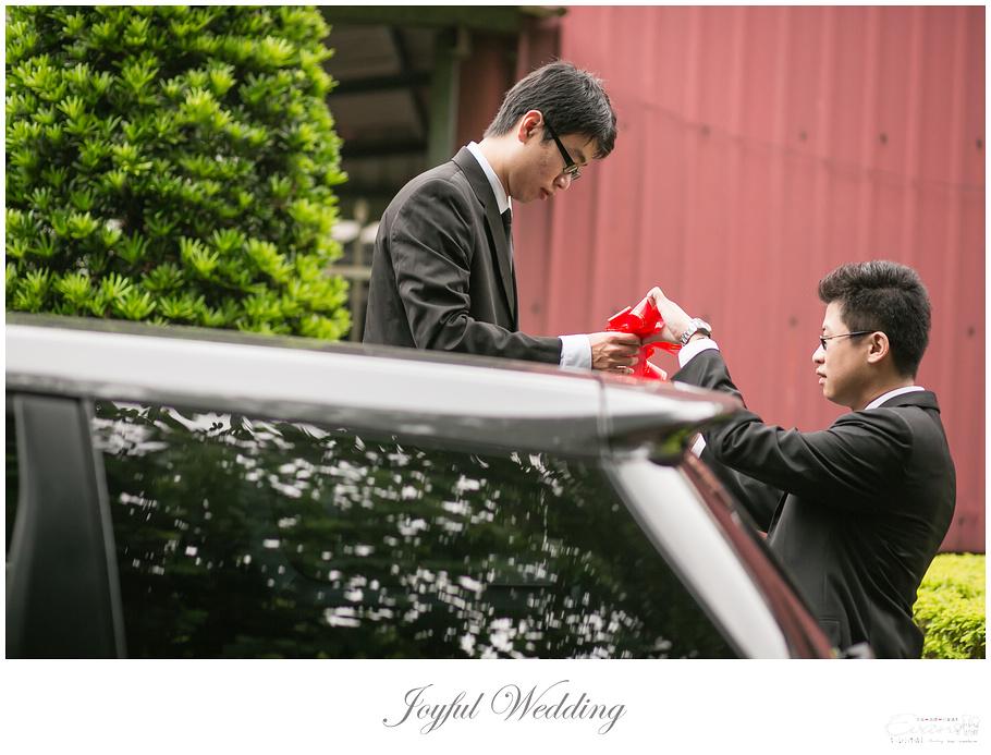 Angus & Dora  婚禮紀錄_00004