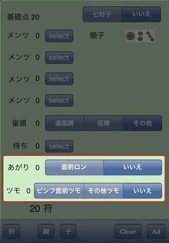 IMG_03712