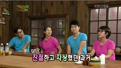 Happy Together S3 Ep.270