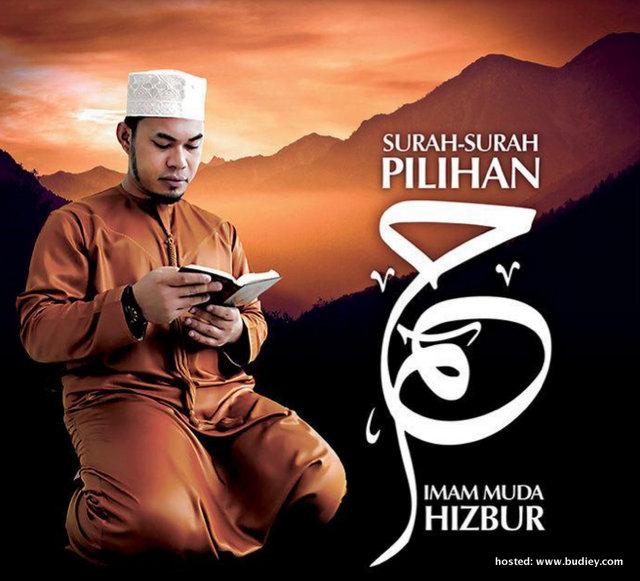 Album Solo Imam Muda Hizbur Berjudul Surah-Surah Pilihan Ha Mim