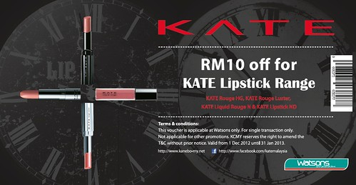 (E-Voucher) Kate Lipstick Range