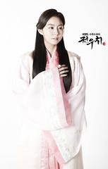 Jeon-Woo-Chi-6