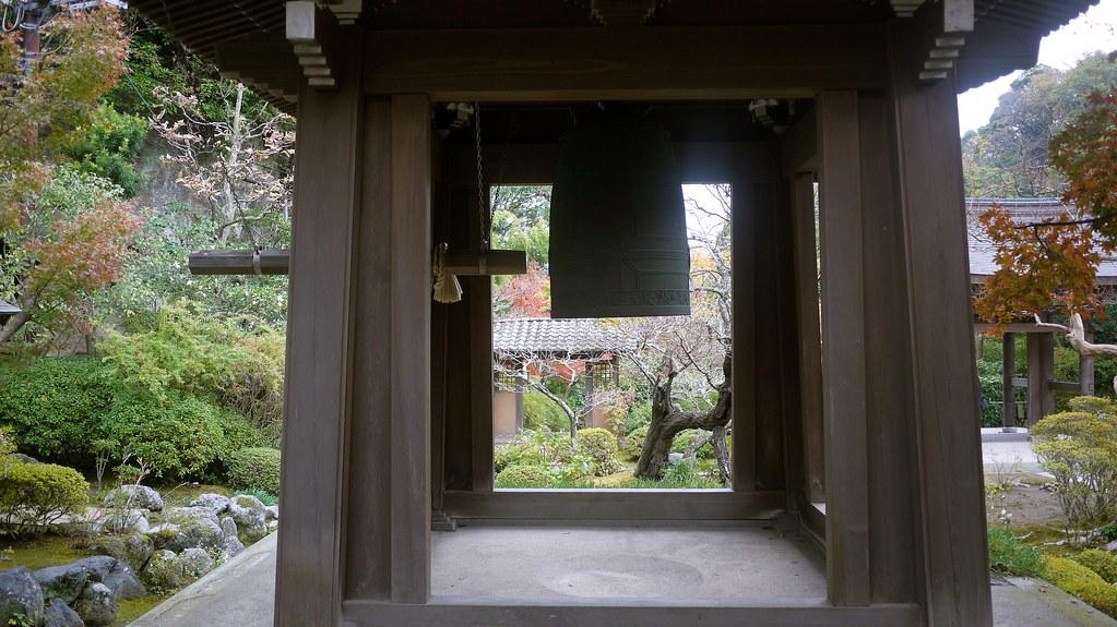 Kaizo-ji Bell