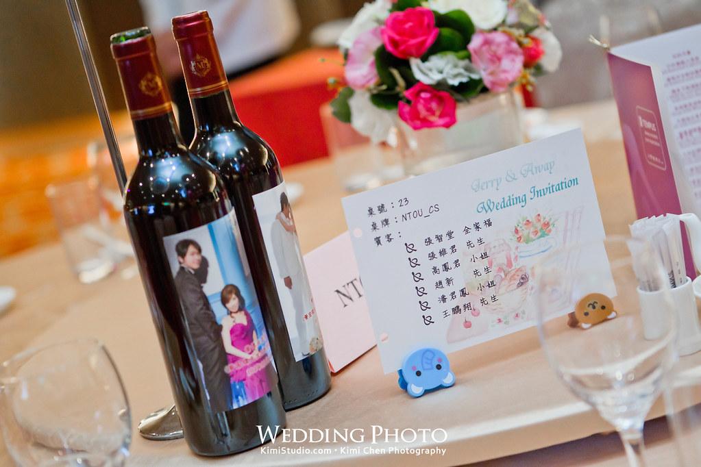 2012.09.18 Wedding-032